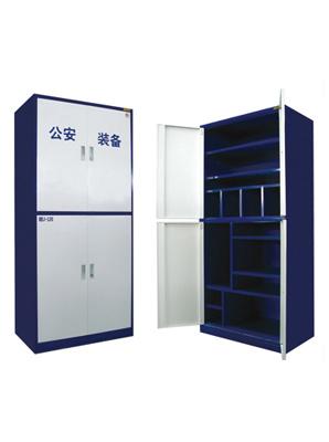 公共装备柜